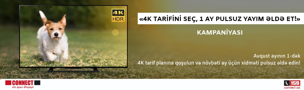 Choose 4K tariff, get 1 month for free!